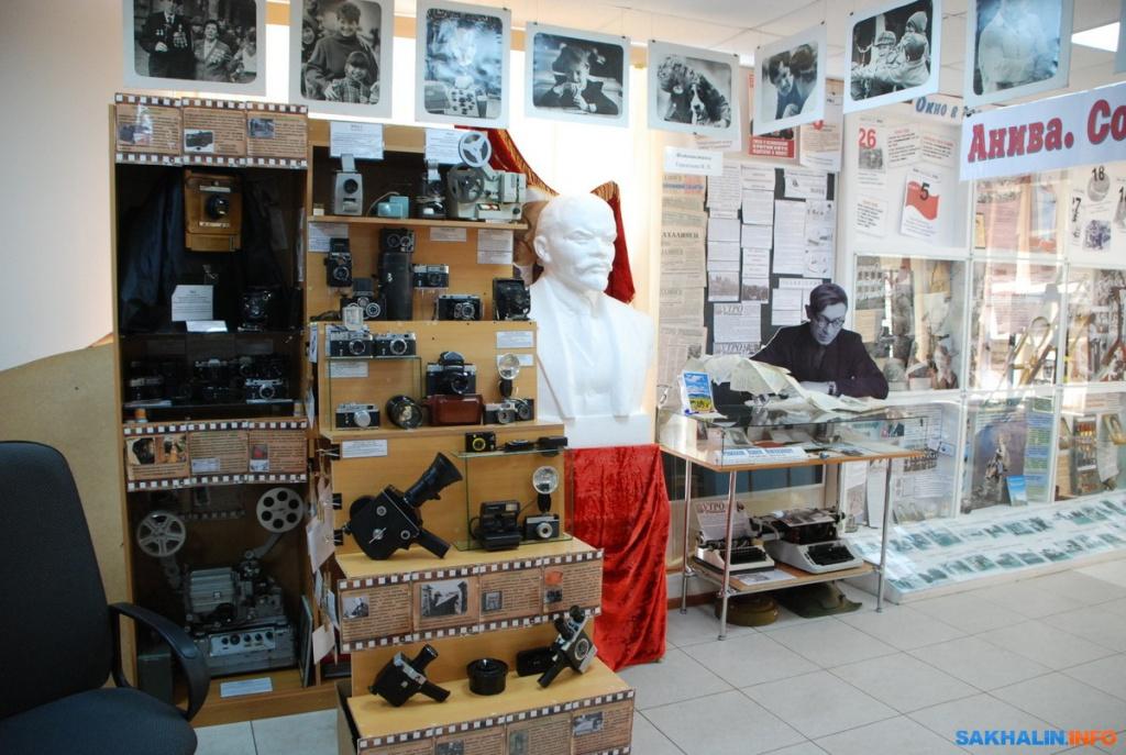 Историко-краеведческий музей Анива